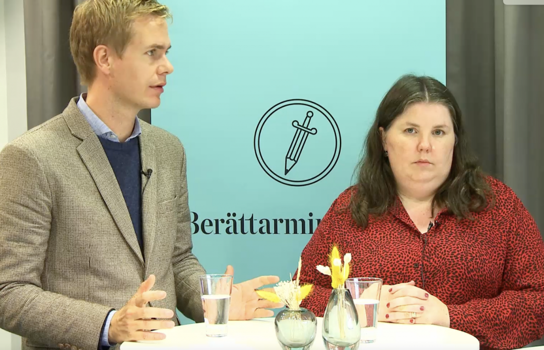 Gustav Fridsolin och Linnea Lindquist